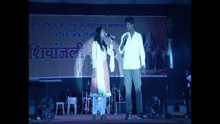 Marathi Shayari @Shivanjali2015 AISSMS Pune