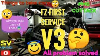 Yamaha FZ First Service |  V3 Full Detail Process Shown | PMG Cuttack | Yamaha Service | #SagarVLOGS