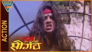 Meri Ganga Ki Saugandh Hindi Movie || Sapna Super Fight Scene || Eagle Entertainment Official