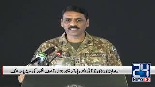 DG ISPR Asif Ghafoor Exposes PTM and Manzur Pasteen | 29 April 2019