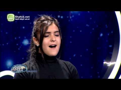 Arab Idolالموسم الرابع –  تجارب الاداء- هاجر ادالحاج