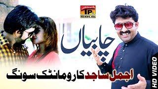 Chabiya - Ajmal Sajid - Latest Song 2017 - Latest Punjabi And Saraiki