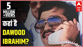 The day when Dawood