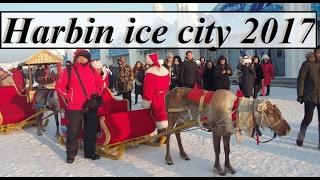 China/Harbin (Ice-snow Festival 2017) Part 7