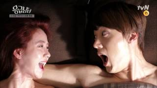 Emergency Couple: Ep 20,21 Trailer