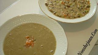 سوپ ماش Soup Maash