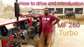 How to drive MF 260 Turbo tractor / Millat Tractors in Pakistan