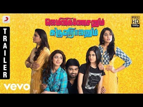 Gemini Ganeshanum  Suruli Raajanum - Trailer   Atharvaa   D. Imman