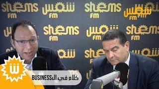 وجدي بن رجب : سابقة في تاريخ تونس عجز تجاري ب 20 مليار دينار