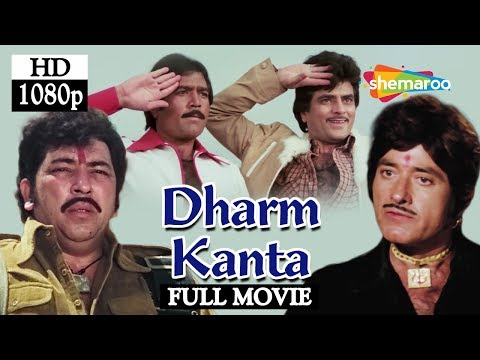 Xxx Mp4 Dharam Kanta Raaj Kumar Rajesh Khanna Jeetendra Waheeda Rehman 80 S Hit Hindi Full Movie 3gp Sex