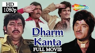 Dharam Kanta - Raaj Kumar - Rajesh Khanna - Jeetendra - Waheeda Rehman - 80