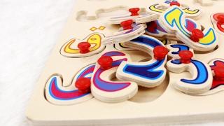 Best Song to Learn Arabic Letters for Nursery & Preschool Kids from MARIYAM
