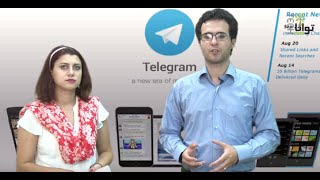 تنظیمات تلگرام ۱