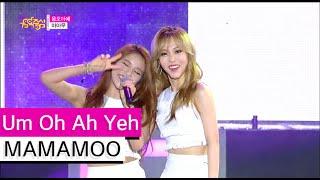 [HOT] MAMAMOO - Um Oh Ah Yeh, 마마무 - 음오아예, Show Music core 20150801