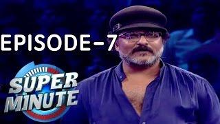 Super Minute Episode 7 – Crazy Star V. Ravichandran