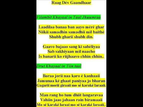 Xxx Mp4 Ramkrishna Das Sings Khayaals Raag Dev Gaandhaar Laadilaa Banaa Ban Aayo Baraa Jorii Naa Karo 3gp Sex
