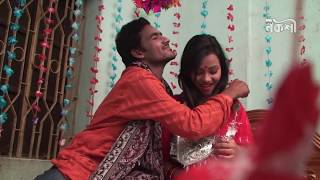 Bashor Sojjar Rat song By Bangla natok Alai bolai