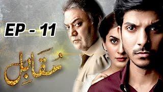 Muqabil  Episode 11 - 14th February 2017 - Full HD