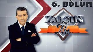 Yalçın Abi 6. Bölüm - Beyaz TV