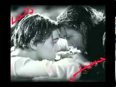 في عيونك من اجمل اغاني اليسا اعداد المنياوي2013 Elissa Fi Ayounek