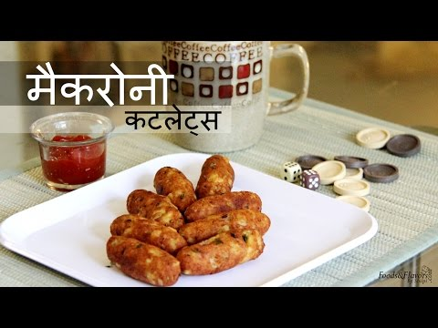 Macaroni Cutlets Hindi - Easy evening tea snacks recipes / Veg Party starters appetizer dish ideas