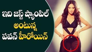 Nikesha Patel Latest Bikini Shoot | Silver Screen