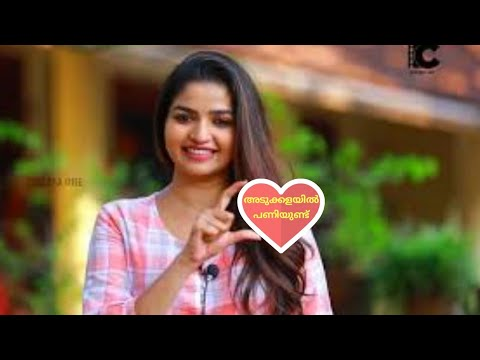 Xxx Mp4 Nithya Ram Talk About Adukkalayil Paniyund Malayalam Movie 3gp Sex