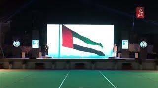 مدينة الرويس تنسج رسالة حب و سلام لزايد العطاء  | مساء الامارات 18-04-2018