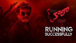 Kaala (Telugu) - Running Successfully   Rajinikanth   Pa Ranjith   Dhanush   Santhosh Narayanan