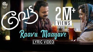Vettah | Raavu Maayave Lyric Video | Kunchacko Boban, Manju Warrier | Rinu Razak, Shaan Rahman | HD
