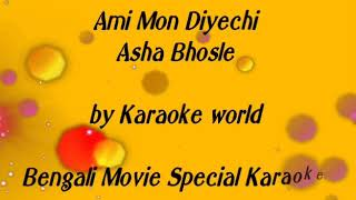 Ami Mon Diyechi Karaoke |Asha Bhosle -9126866203
