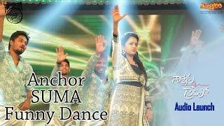 Suma Dancing On Stage || Nannaku Prematho Audio Launch || Jr Ntr, Rakul Preet