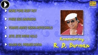 Hit Songs of R D Burman | Bengali Song Jukebox | Rahul Dev Burman