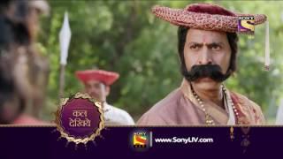 Peshwa Bajirao - पेशवा बाजीराव - Episode 78 - Coming Up Next