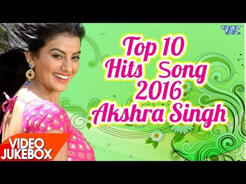 Xxx Mp4 Akshara Singh HITS TOP 10 SONGS 2016 Video JukeBOX Bhojpuri Hit Songs 2017 New 3gp Sex