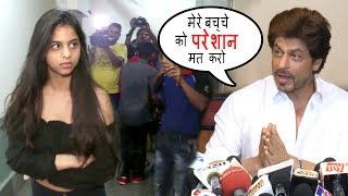 Shahrukh Khan REACTS On Daughter Suhana's Harassment By Media At Salman's Tubelight Screening