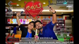kulfie |selfie with kulfie|-Latest romantic love Song Music video by Tamil,Alfred,kamal,dinesh&Mano