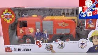 Brandweerman Sam video Nederlands - ER IS BRAND! BRANDWEERWAGEN DELUXE JUPITER met Penny - Demo