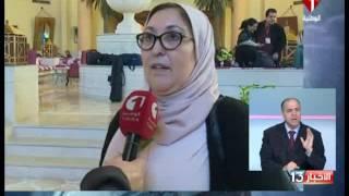 نشرة الظهر للأخبار ليوم 24 / 01 / 2017