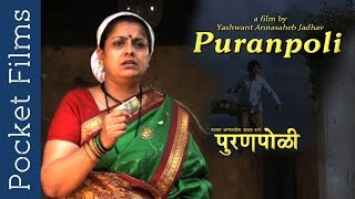 Puranpoli - Marathi Short Film   A young boy's antic to acquire his favourite sweet dish