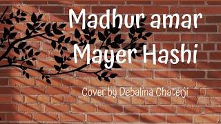 Ma Ke Mone Pore cover by Debalina Chaterji madhur amar mayer hashi