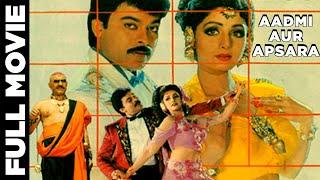 Aadmi Aur Apsara (1991) | Full Hindi Movie | Sri Devi | Chiranjeevi