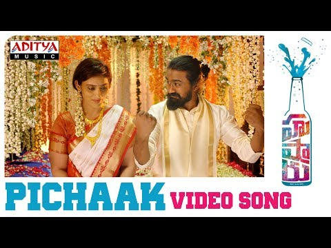Xxx Mp4 Pichaak Video Song Hushaaru Movie Rahul Rama Krishna Sree Harsha Konuganti 3gp Sex