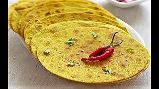 मसाला खाखरा | Masala Khakhra Recipe| how to make masala khakhra.