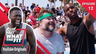 Basketball with Jack Black & Chris Paul | Kevin Hart: What The Fit Ep 12 | Laugh Out Loud Network