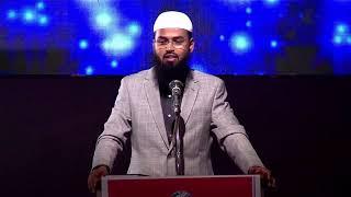 Allah Ne Hame Vibhinn Qabilo Aur Biradariyon Mein Kyu Banta Hai By Adv. Faiz Syed
