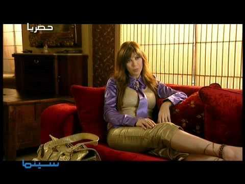العرض الاول والحصرى لفيلم غنوجة بيا على روتانا سينما
