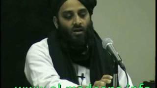 Bangla waz: Shohid e Karbala (3)
