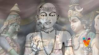 Moondravathu Kan - Software Engineer reveals Bohar's Navabashana Statue Secrets - [Epi 557]