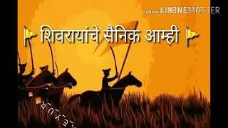 Shivrayanche Sainik Army karo us Iran// Shivaji Maharaj status
